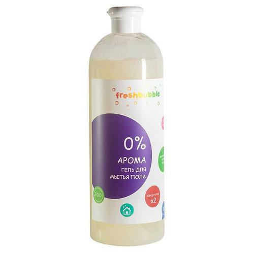 Freshbubble Гель для мытья полов без аромата 1000 мл