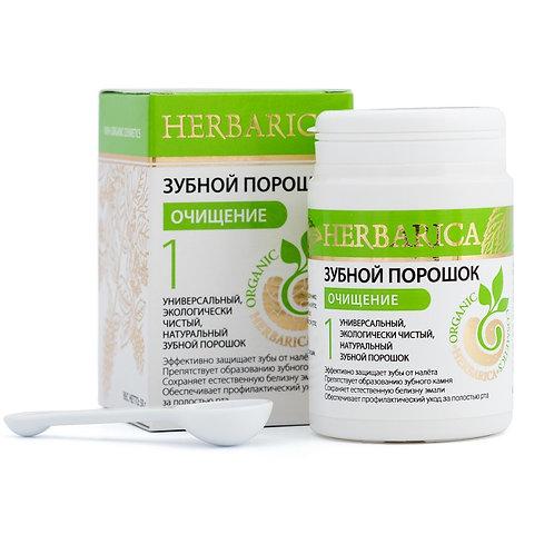 "БиоБьюти Herbarica Зубной порошок №1 ""Очищающий"" 50г»"