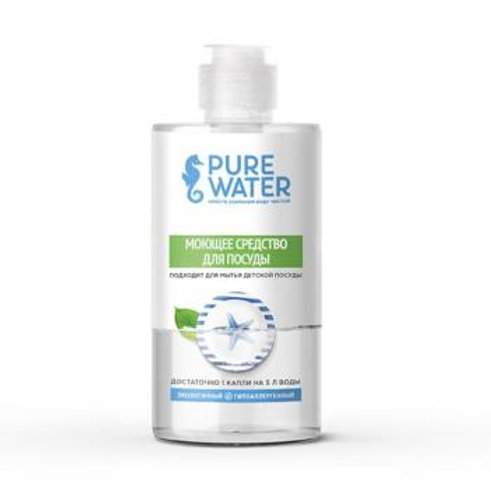Pure Water Средство для мытья посуды гипоаллергенное 450 мл