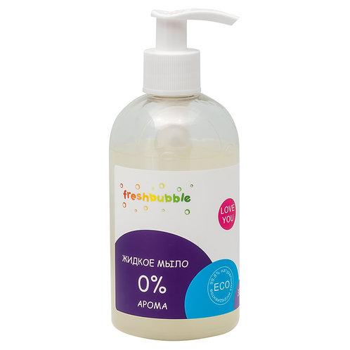 Жидкое мыло без аромата, Freshbubble 300 мл
