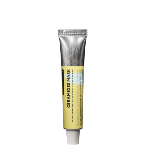Laboratorium Маска для лица для сухой кожи с церамидами 20 мл