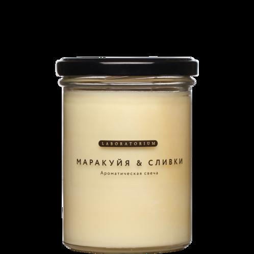 Laboratorium Свеча ароматическая  Маракуйя и сливки 300 мл