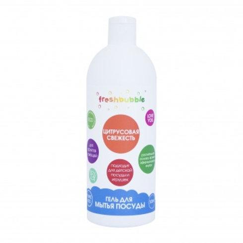 Freshbubble Гель для мытья посуды Цитрусовая свежесть 500 мл