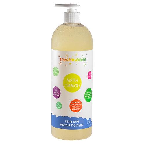 Freshbubble Гель для мытья посуды Мята-лимон 1000 мл
