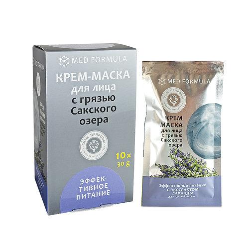 """Дом Природы Крем-маска с Грязью Сакского озера """"Эффективное питание"""" 30 г"""