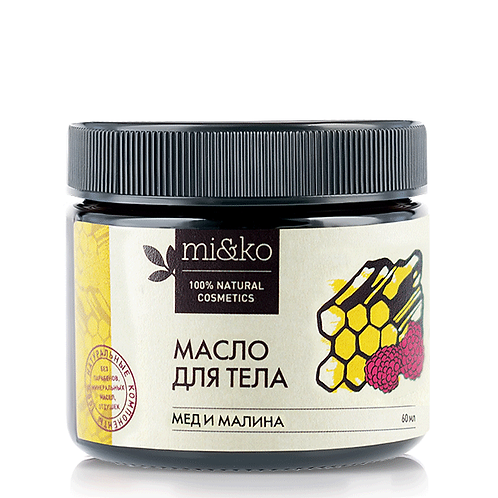 "Mi&Ko Масло для тела ""Мед и малина"" 60 мл"