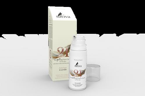 Sativa Крем 21 для лица разглаживающий для сухой кожи 50 мл