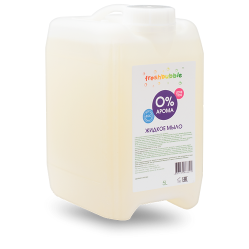 Freshbubble Жидкое мыло Без аромата  5000 мл