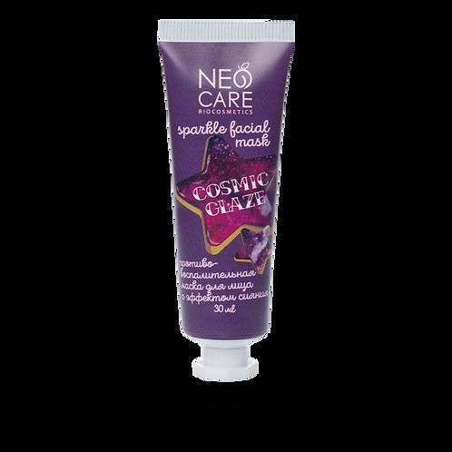 NeoCare Противовоспалительная маска для лица Cosmic glaze с эффектом сияния 30мл