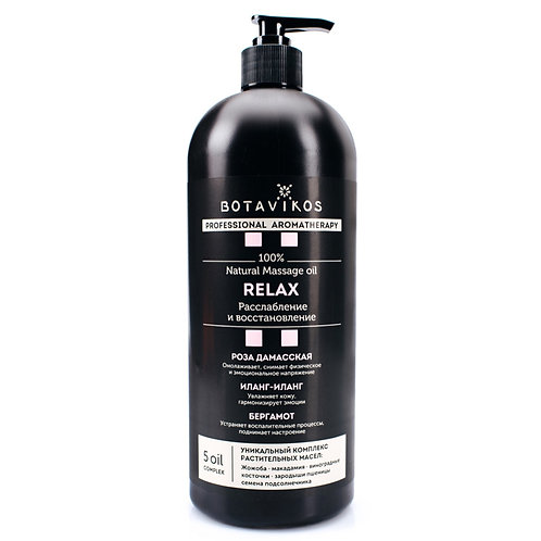 """Botavikos Натуральное масло для лица, тела и волос """"Relax"""" 1000 мл"""