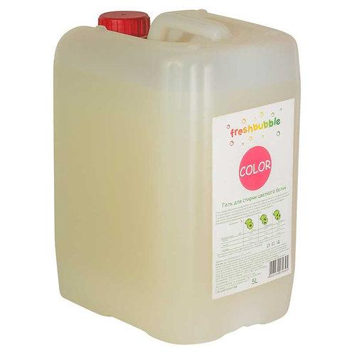 Гель для стирки цветного белья, Freshbubble 5 л