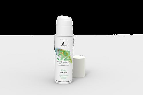 Sativa Молочко очищающее №52 150 мл