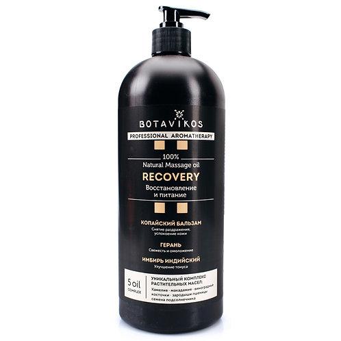 "Botavikos Натуральное масло для тела ""Recovery""  1000 мл"