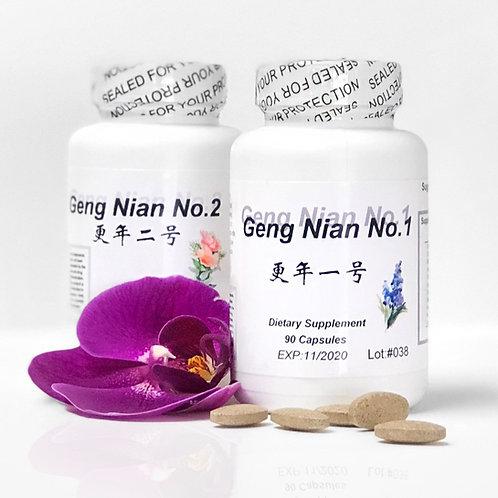 Geng Nian No. 1