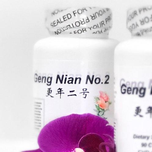 Geng Nian No. 2