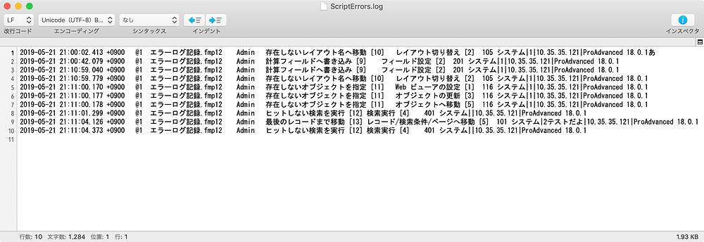 ScriptErrors.log