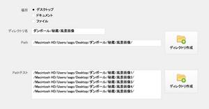サンプルファイル画面