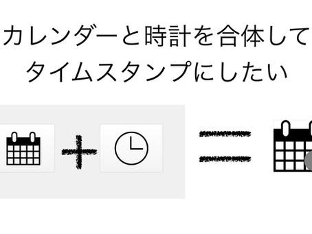 TextEncode関数を利用したSVGアイコン作成
