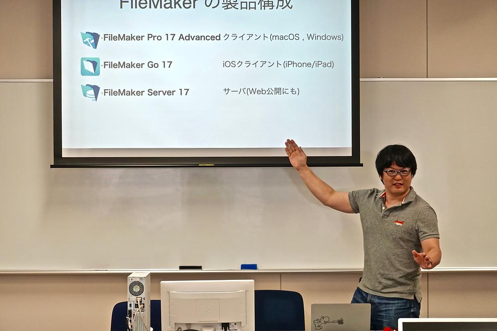 FileMaker プラットフォームの製品構成を説明
