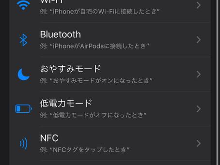 iOS13 & iPadOS とFileMaker Go