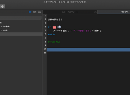 macOSダークモードのサポート