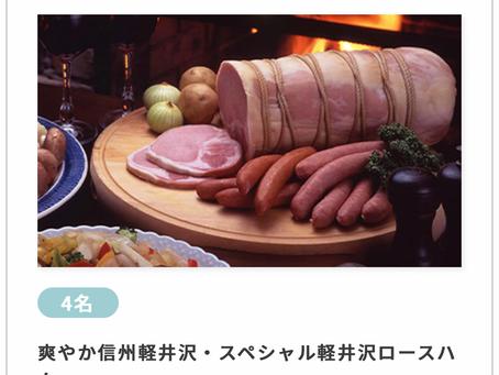 FileMaker選手権 2020 受賞ファイルレビュー(審査員特別賞)