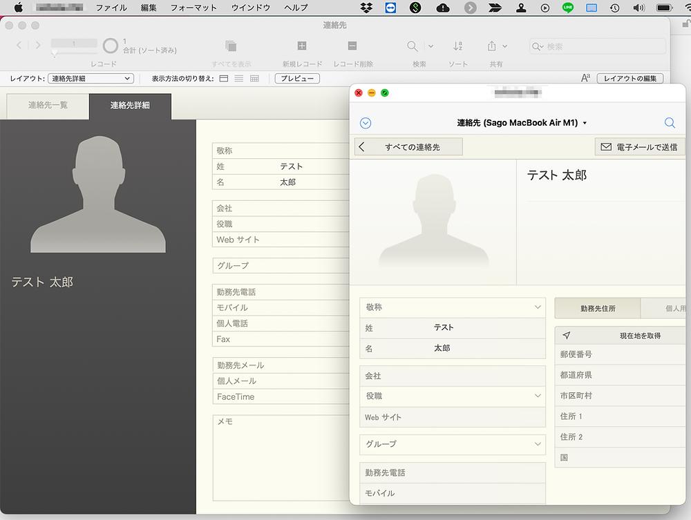 M1 MacでFileMaker Goを動作させる