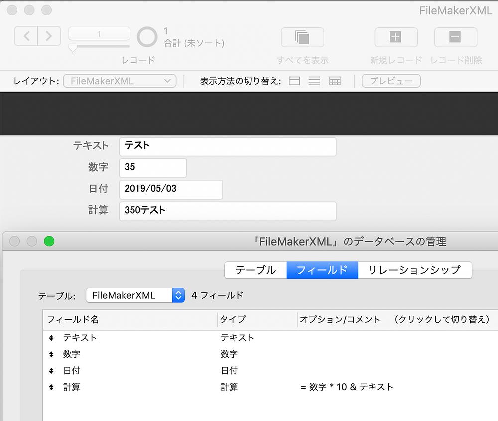 XML確認用ファイル