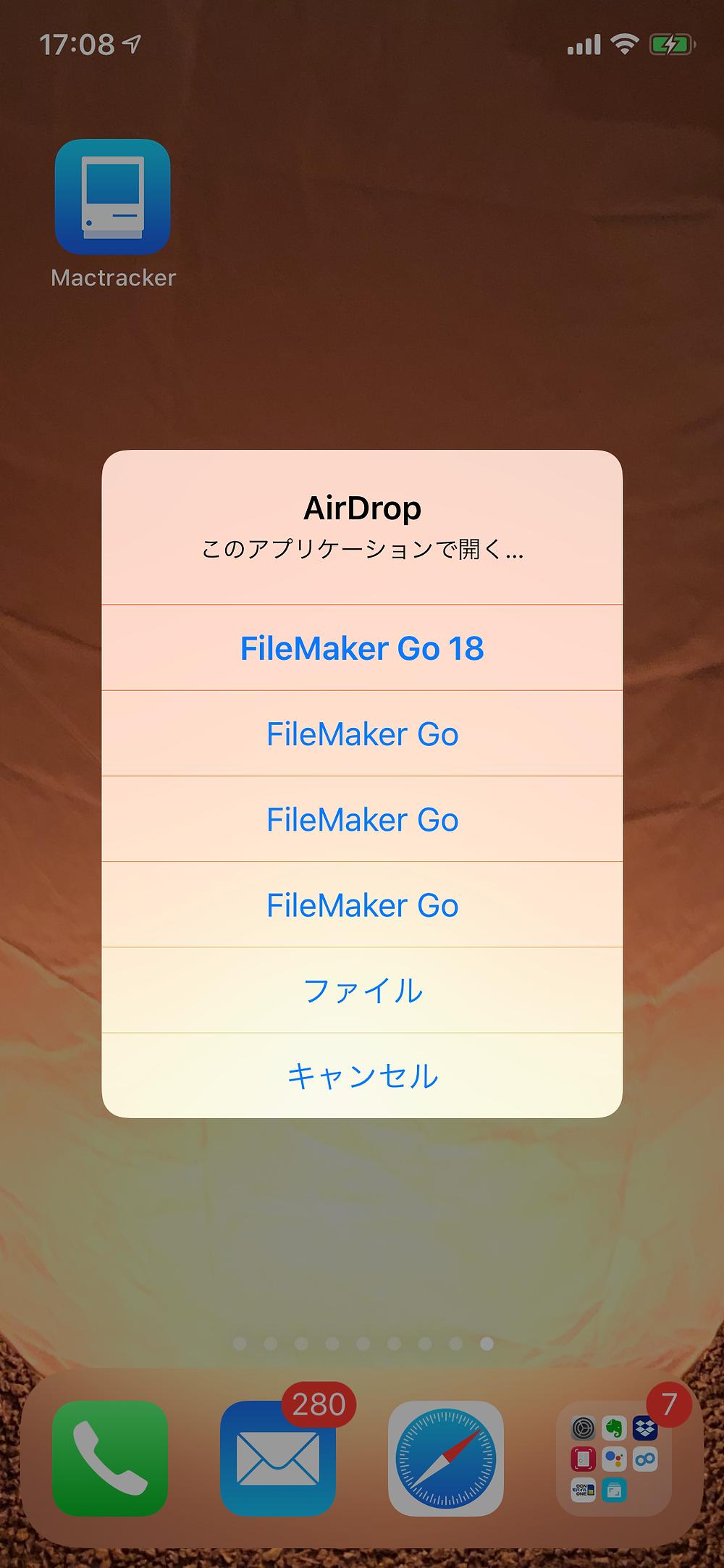 FileMaker Go AirDrop受取