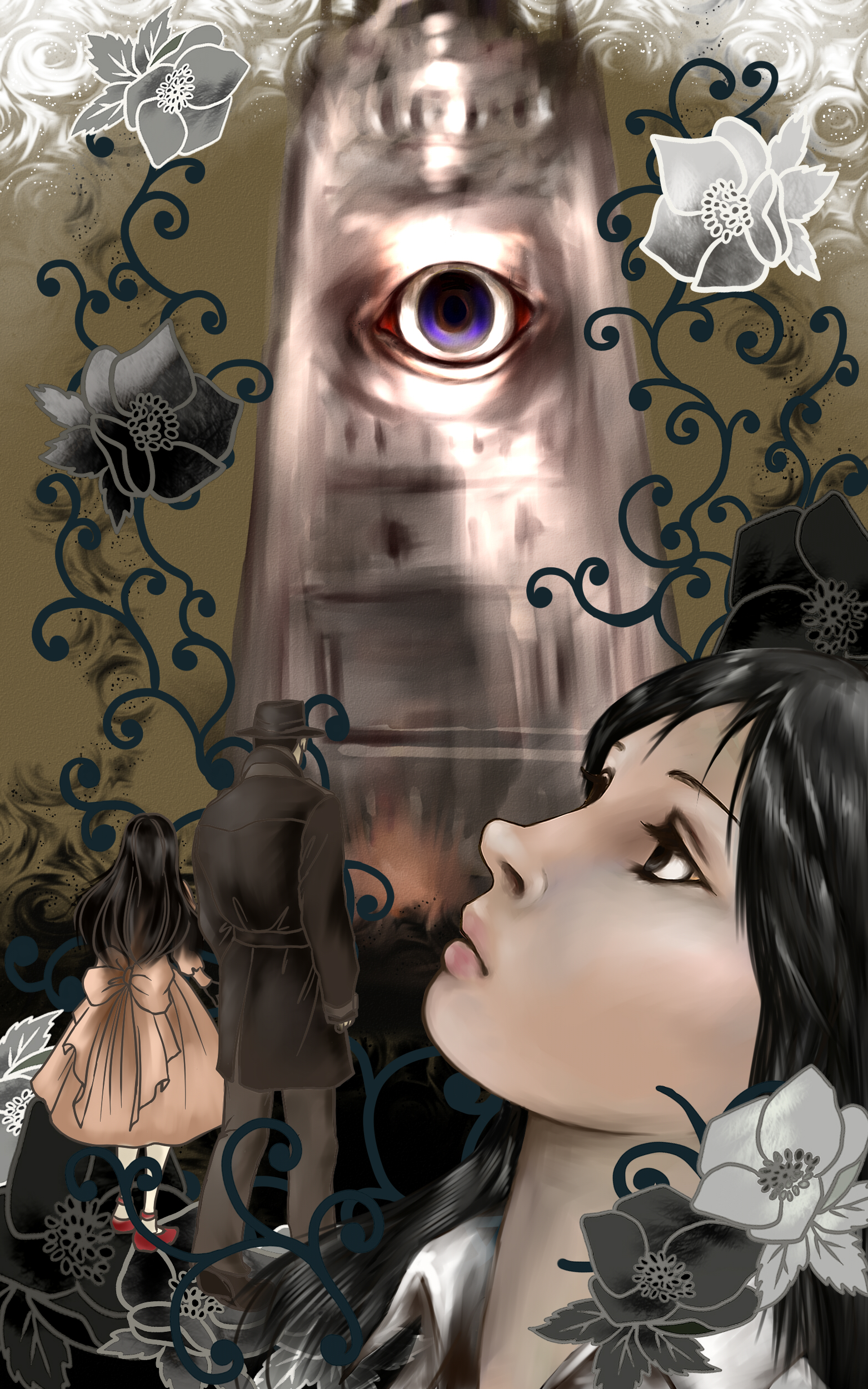 少女屋敷というホラー電子書籍