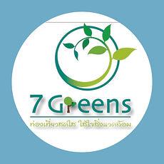 Seven Green Logo-01.jpg