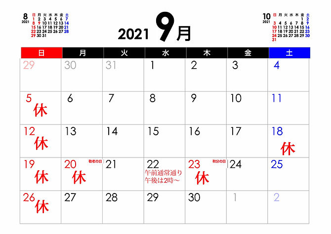 cal-202109 2.jpg