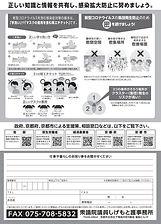 しげもと通信3-2.jpg
