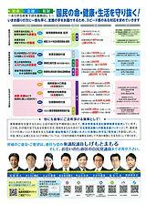 しげもと通信4-2.jpg