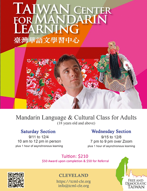 TCML-CLE-Flyer.png