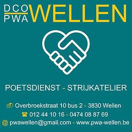 DCO PWA Wellen