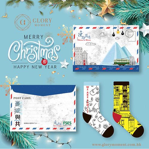 2020使命商道- 憂戚與共- 聖誕禮襪