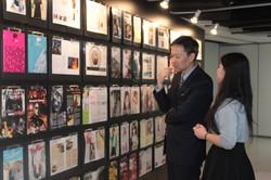 2016 Design Exhibition