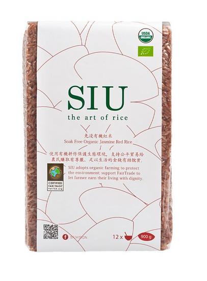 SIU 有機紅米 (免浸) 900G - 三送一紅米
