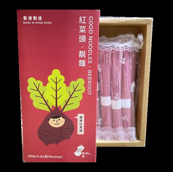 紅菜頭手工麵・靚麵 ( 8束裝 )