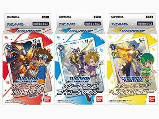 Digimon TCG: Starter Deck