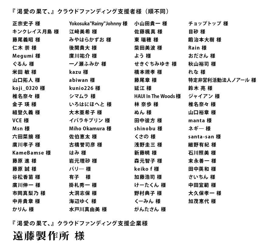 shien_2020r.jpg