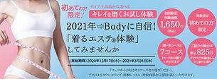 2020春_公式TOP_LP_banner.jpg