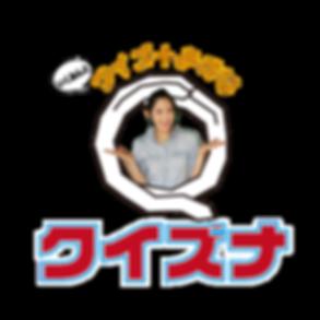 ロゴ+育美_アートボード 1.png