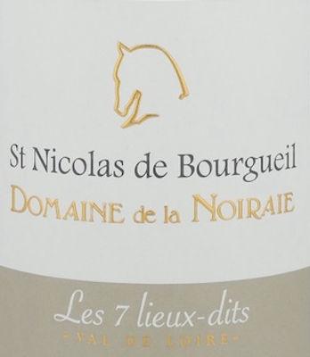 Saint Nicolas de Bourgueil front.jpg