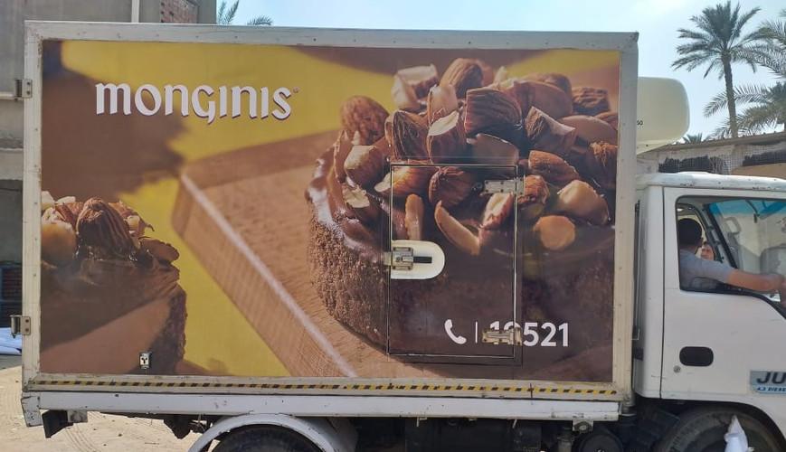 MONGINIS  VAN ADVERTISEMENT VINYL