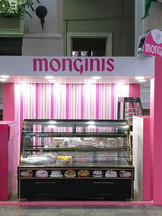 MONGINIS KIOSK AUC