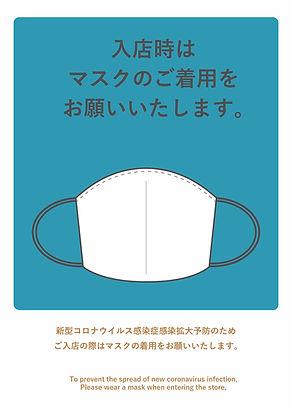 アイコン 3.jpg