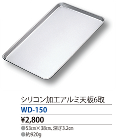 WD-150.png