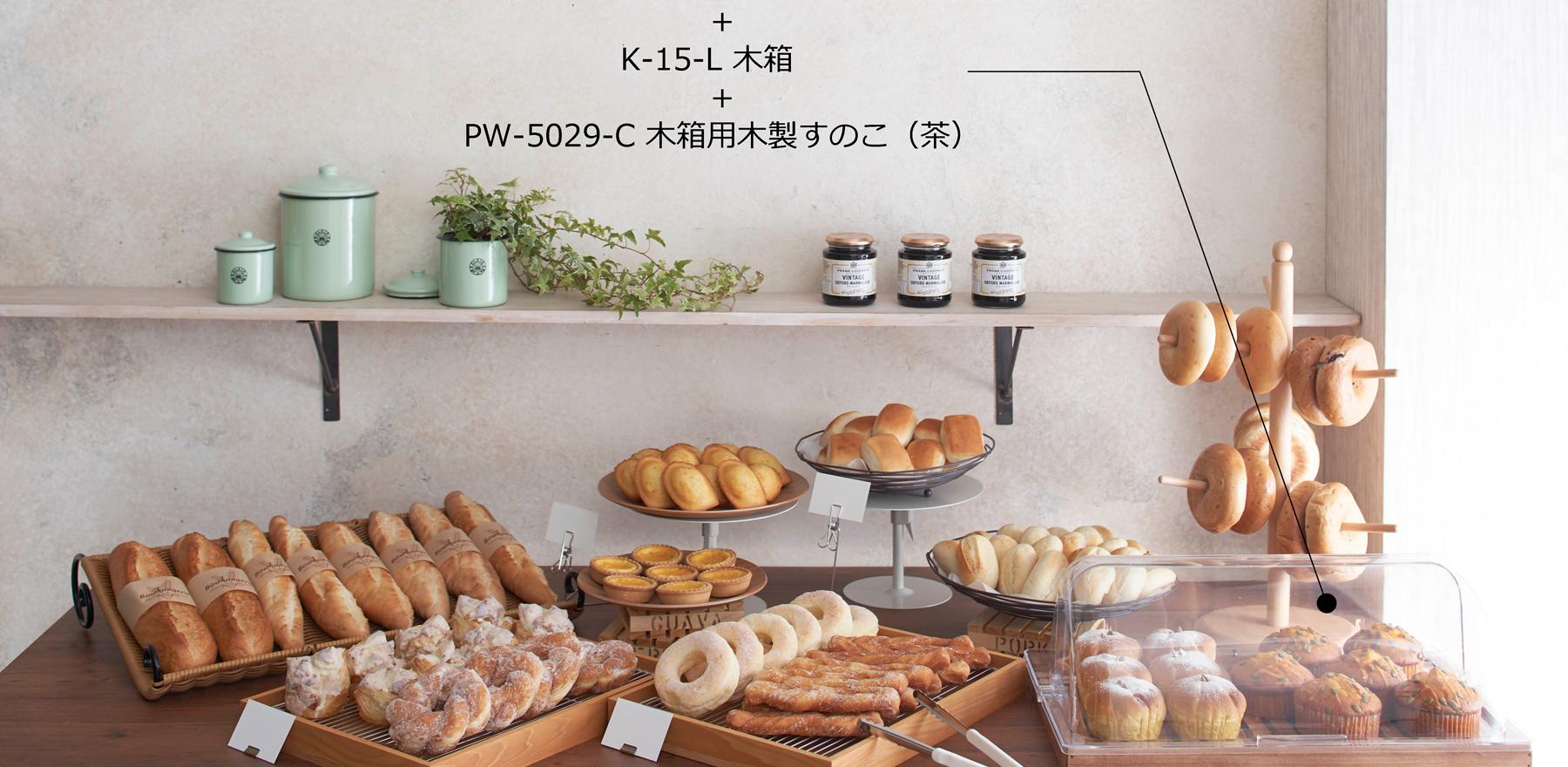 No46カタログ P8,9掲載